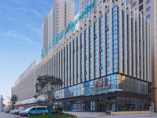 新店速递丨滕州第一家白玉兰酒店开业